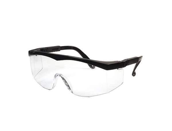 Schutzbrille -ClassicLine-, Polycarbonat, integrierter Seitenschutz
